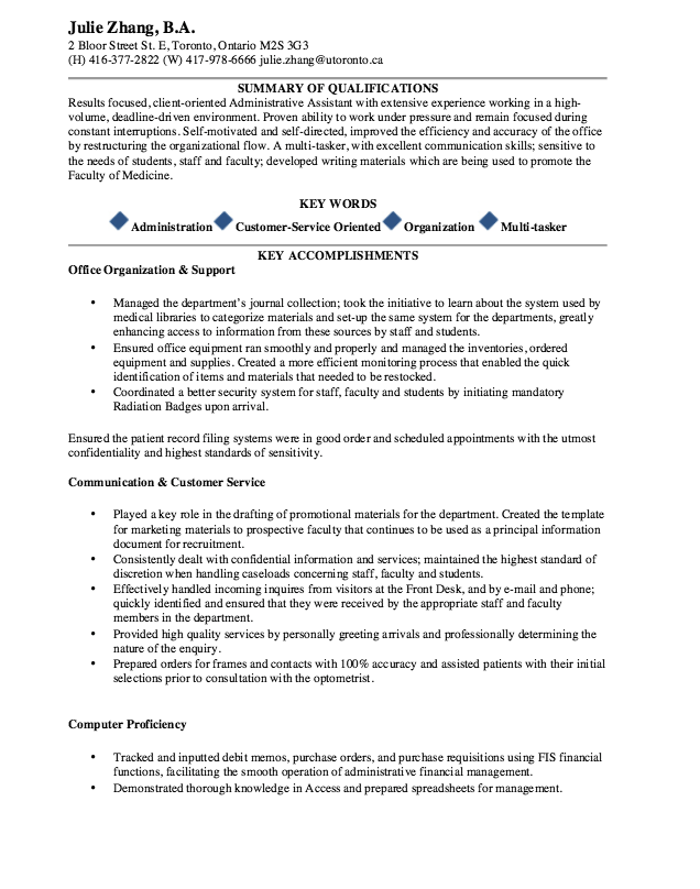 Administrative Assistant Job Resume Http Resumesdesign Com