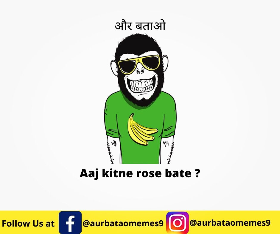 Happy Rose Day Memes Funny Gif Funny Memes