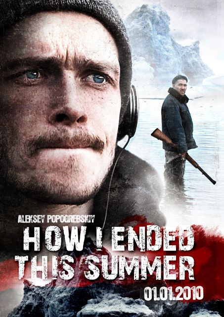 How I Ended This Summer 2010 Russian Cinema Movies Films