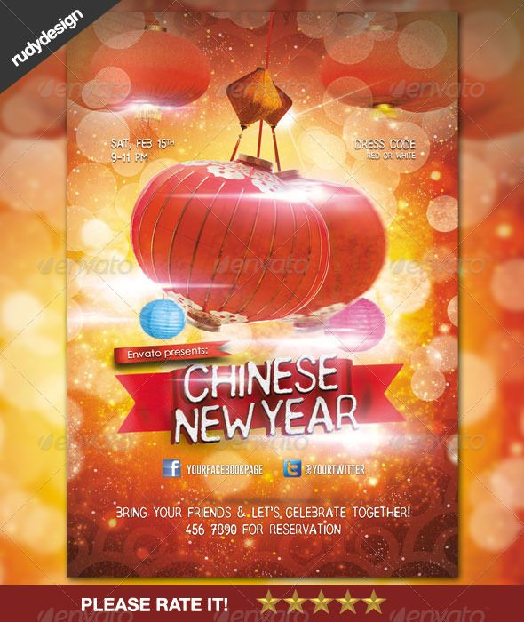 Chinese New Year Celebration Flyer Design Celebrations, Fonts - new year brochure template