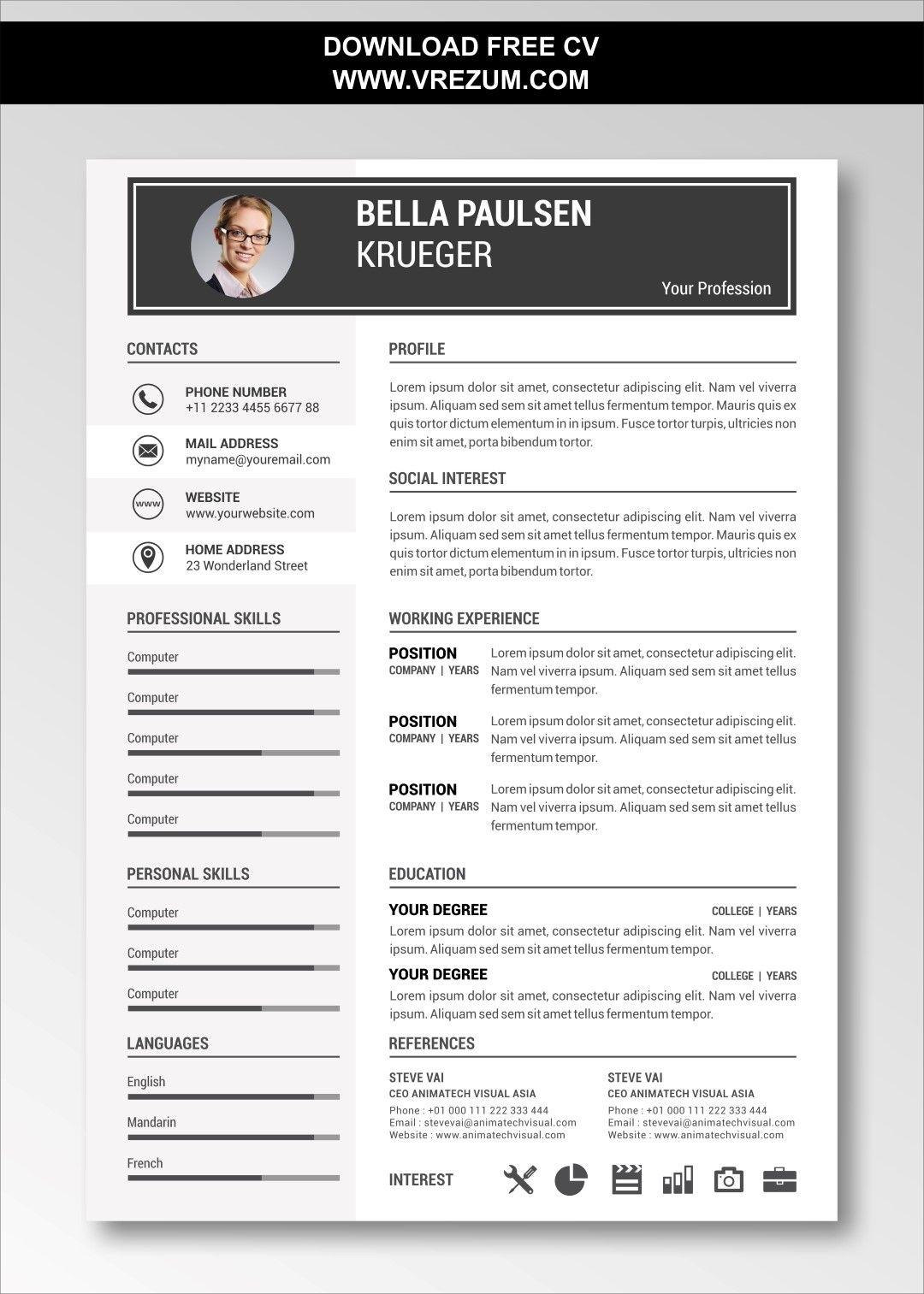 resume for bank job application