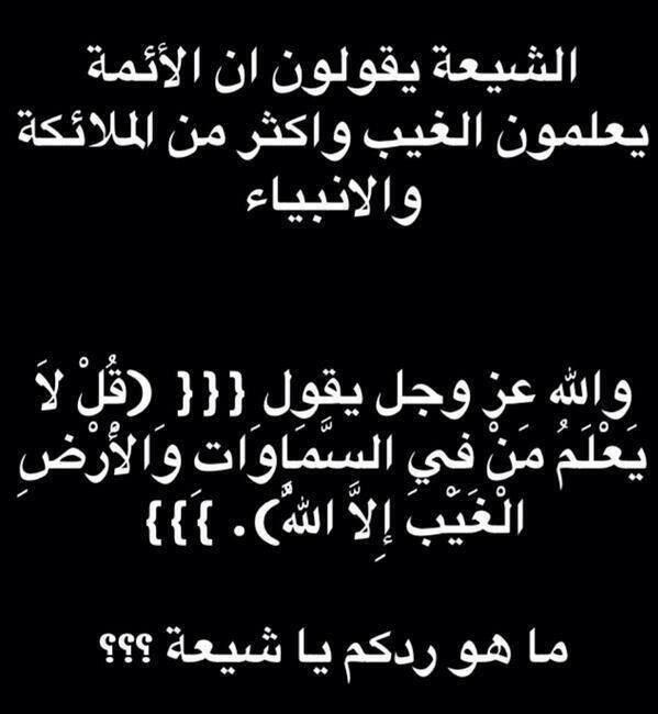 عبادة القبور الدين المزيف Arabic Calligraphy Palestine