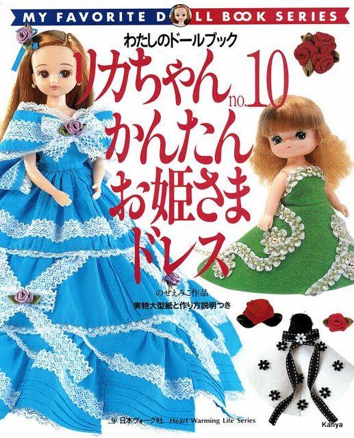 My favorite doll book 10 Licca - Diana Gil - Picasa Webalbums
