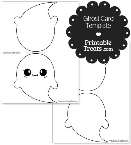 Printable Ghost Card Template Cards Halloween Cards Ghost Template