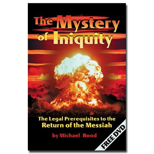 Mystery Of The Iniquity Pictures