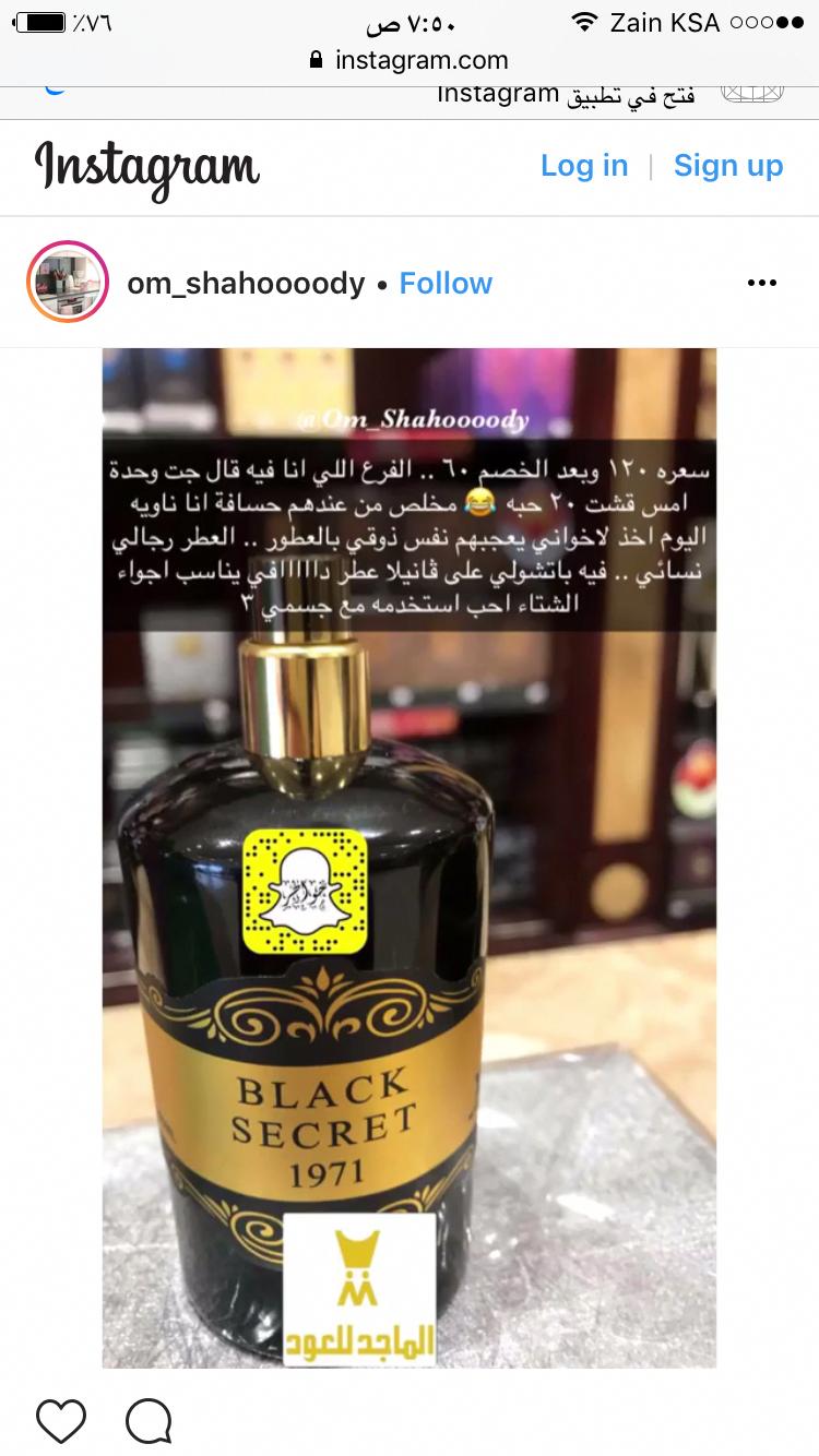 I Lltellyou Perfume Bottles Fragrance Perfume