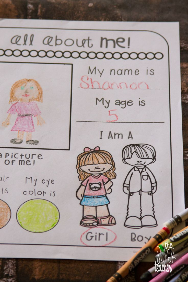 All About Me Worksheets Kindergarten Kolleagues All