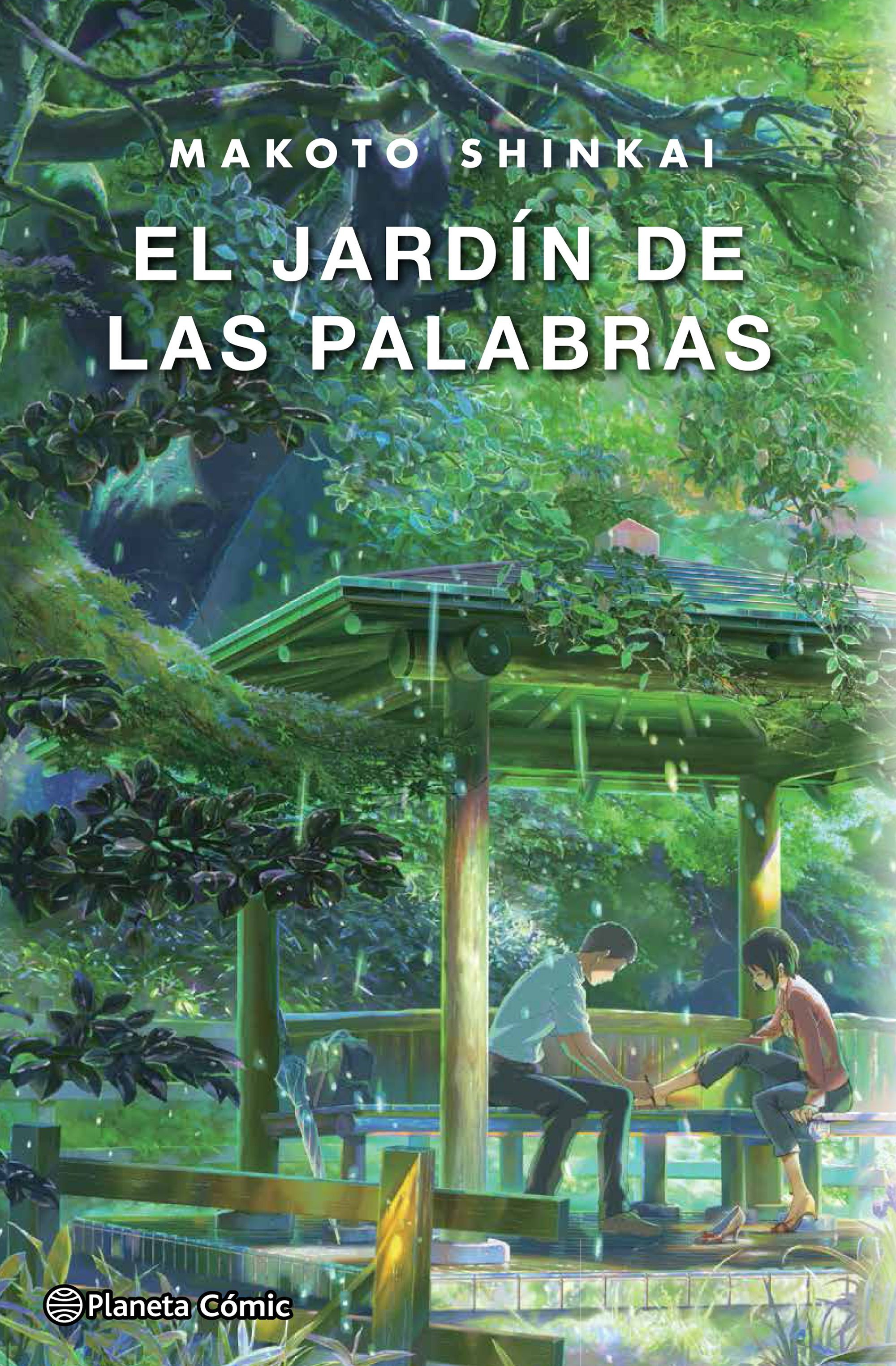 El Jardin De Las Palabras Novela Makoto Shinkai Numero De Paginas 392 Fecha De Publicacion 16 Jardin De Las Palabras Diseno De Jardin Japones Jardines