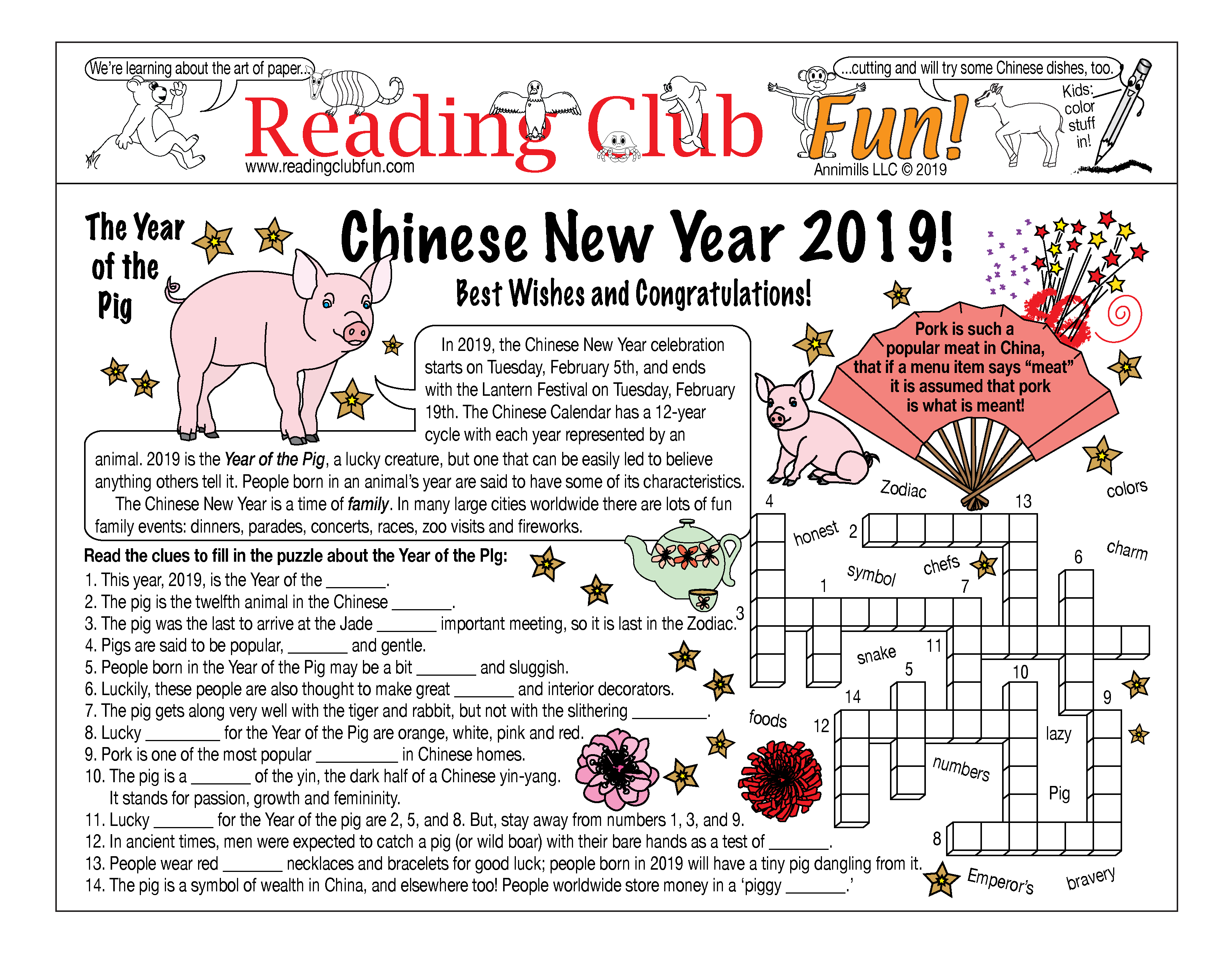 Chinese New Year Year Of The Pig Puzzle Set