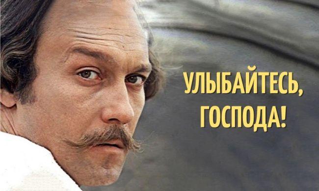 20цитат все понимающего Григория Горина
