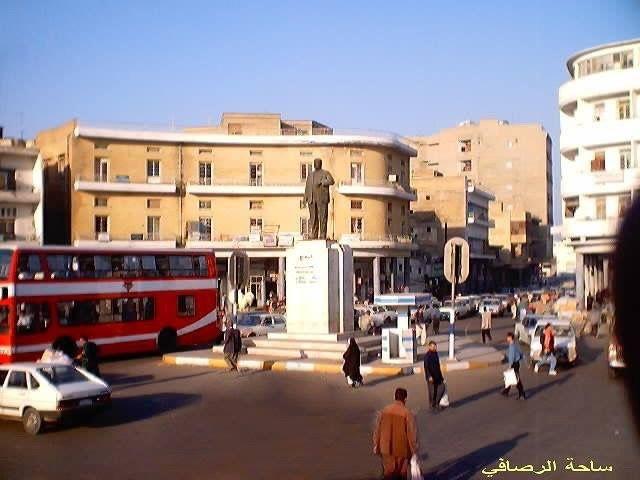 بغداد ساحة الرصافي قبل تحويلها الى فوضى صورة توثيقية عام 2001 Baghdad Iraq Photo