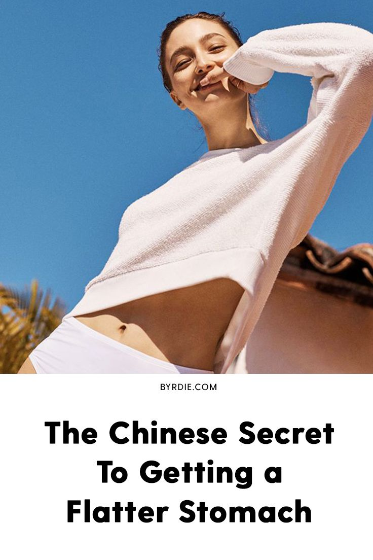 This Ancient Chinese Secret Will Give You a Flatter Stomach