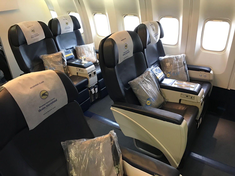 Review Kiev to New York in Ukraine International Airlines
