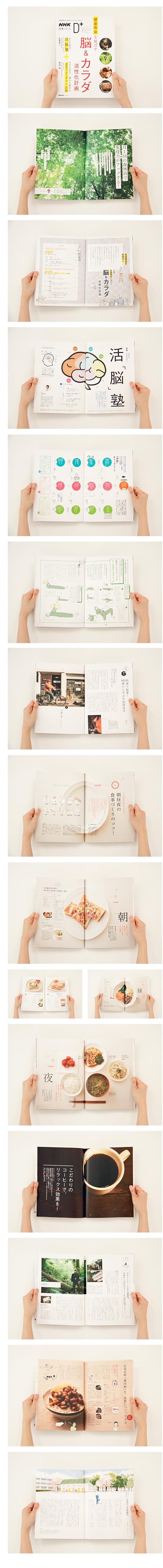 Http Www Nakamuragraph Com パンフレット デザイン エディトリアルデザイン リーフレット