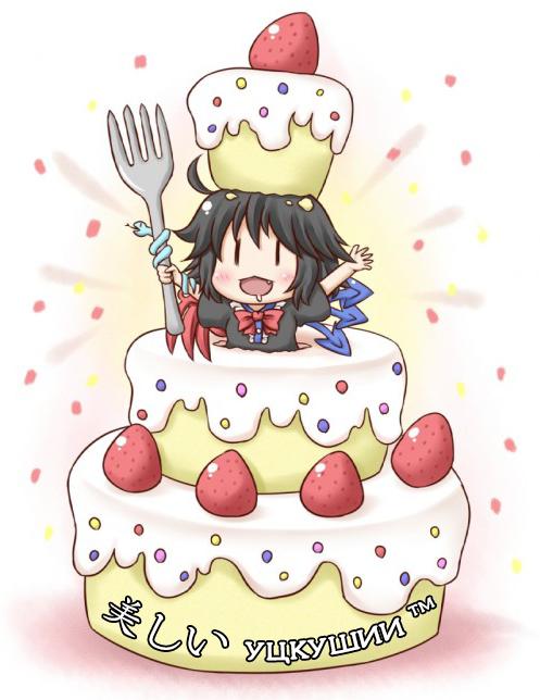 Отбор Уцкушии на 5 годинки! Anime happy birthday