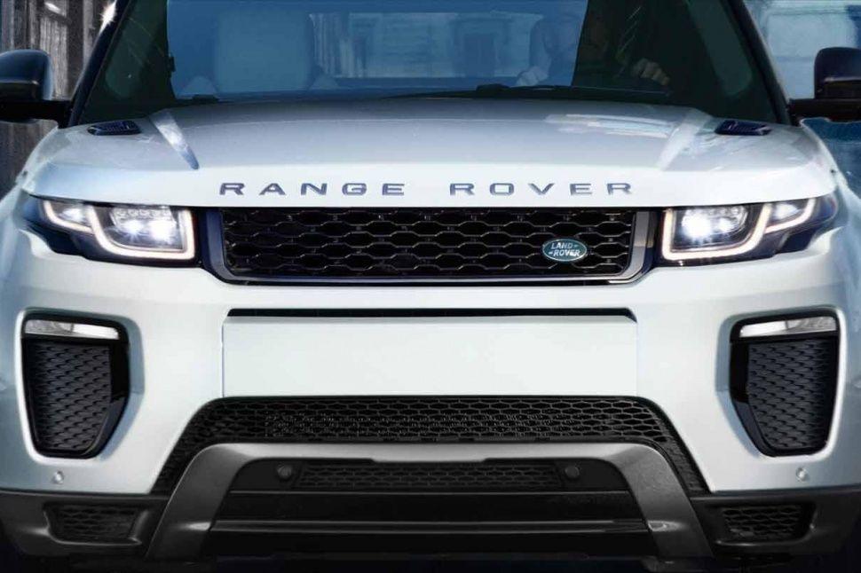 2016 Land Rover Range Rover Evoque Range rover evoque