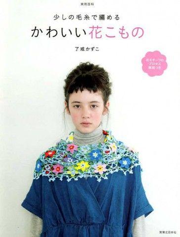 Boek color cute crochet Japans boek, maar met schema's, dus te volgen. DE sjaal