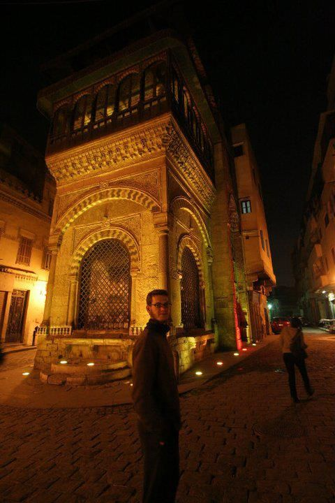 Walking Through Al-Muizz Street one of the oldest streets in Cairo. It is one of the most amazing streets in Islamic Cairo it dates back to the Fatimid era and has almost all types of Islamic architecture decorated with Arabic calligraphy. #Egypt #Tour #Travel
