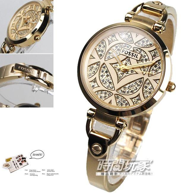 c72600fd7d63 Reloj Fossil Mujer