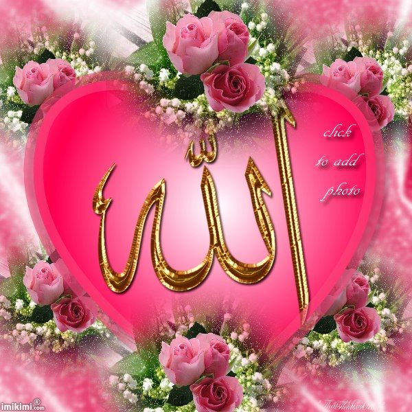 In Glitter Love Islamic Wallpaper Allah Islam Islam