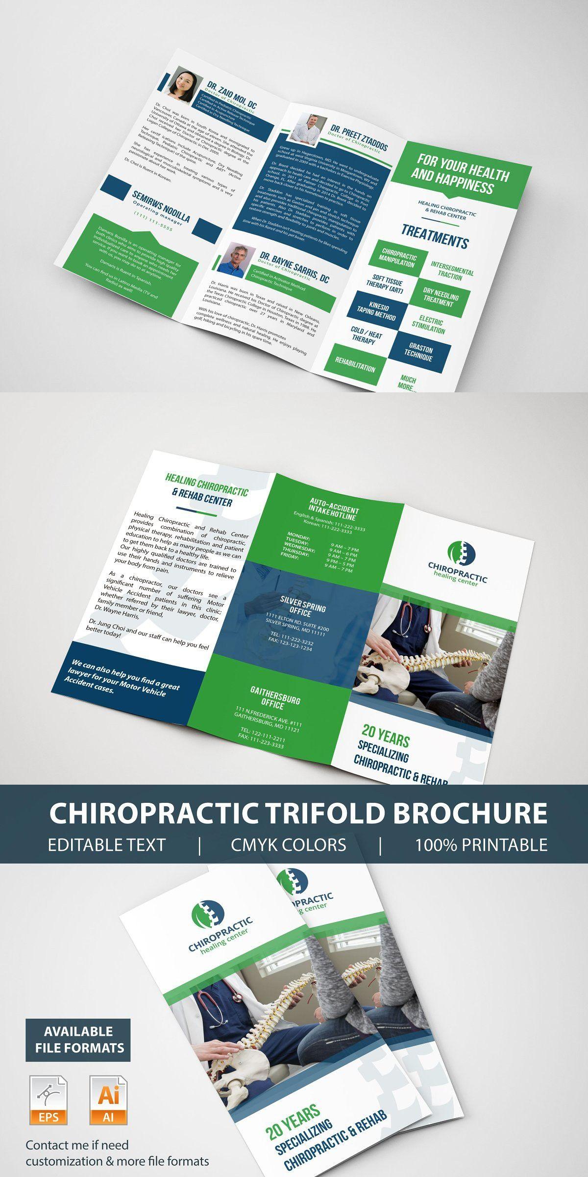 Medical Trifold Brochure ~ Brochure Templates ~ Creative ... |Medical Tri Fold Brochure Template