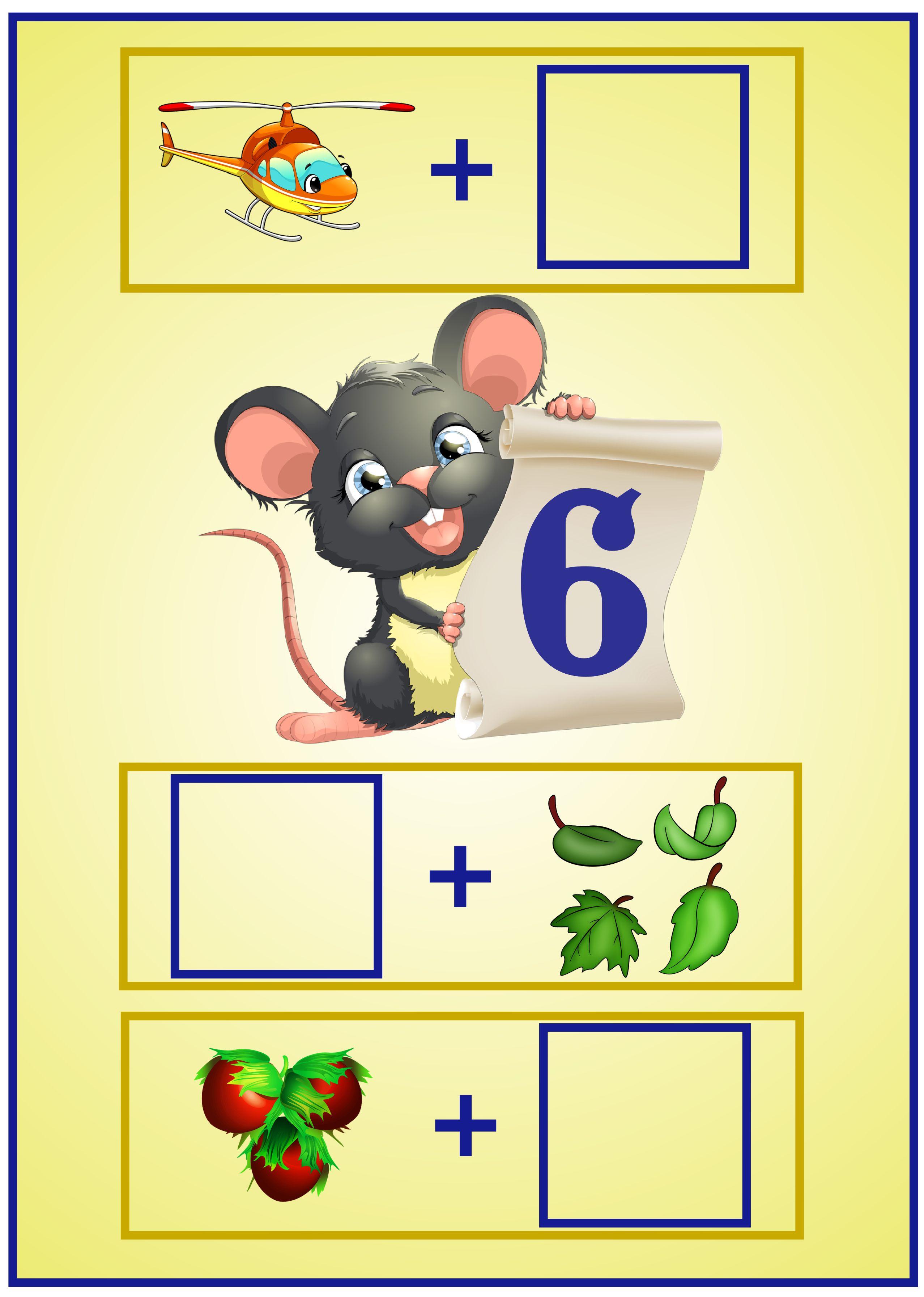 Pin by Jolanta on состав числа Kindergarten math