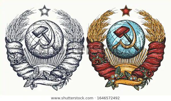 State Emblem Of Soviet Union Coat Of Arms Ussr Socialist Republics Hand Drawn Vector Tattoo And T Shirt Design Propaganda S Soviet Union Emblems Arm Stock