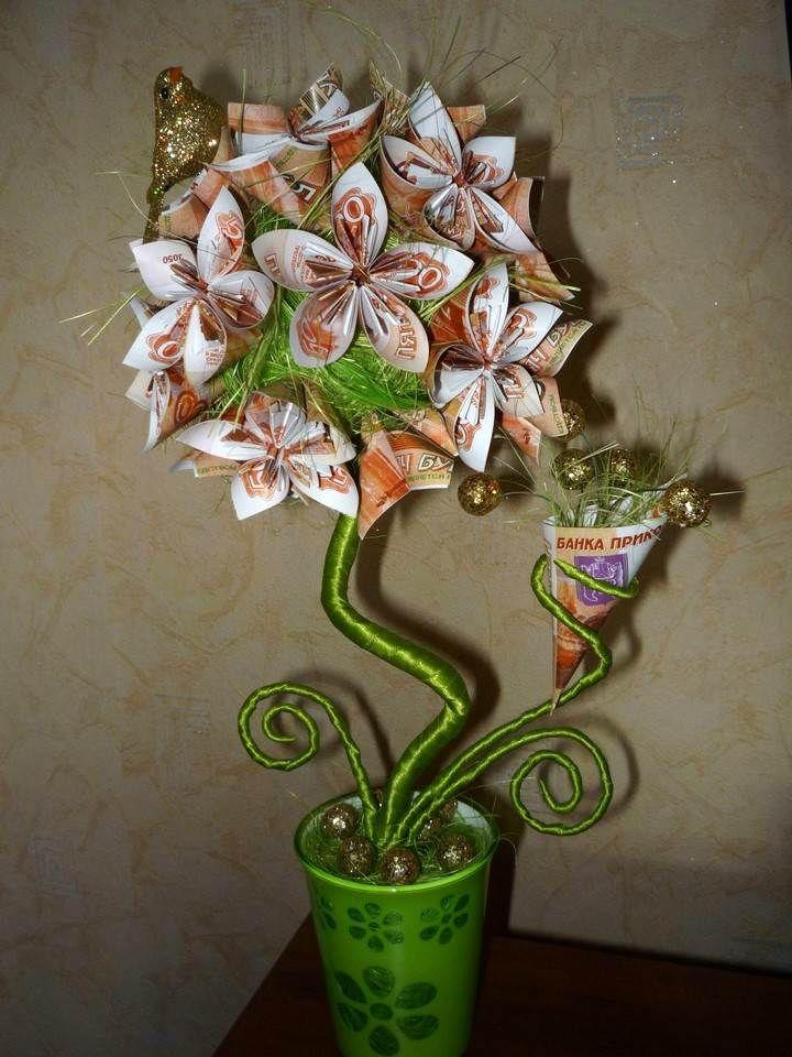 Цветы из купюр своими руками мастер класс фото 108