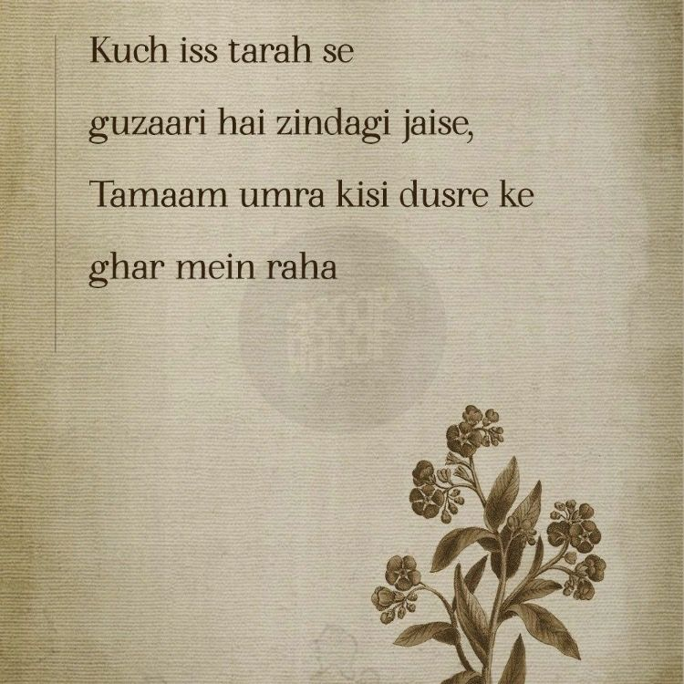 Pin by Adil Imam on Quotes Bollywood quotes, Kabir