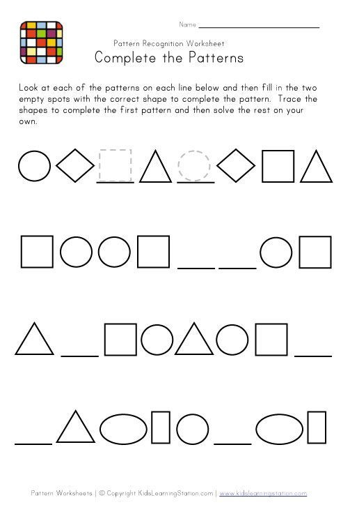 math worksheet : kindergarten worksheets these are good but some have errors so  : Patterns For Kindergarten Worksheets