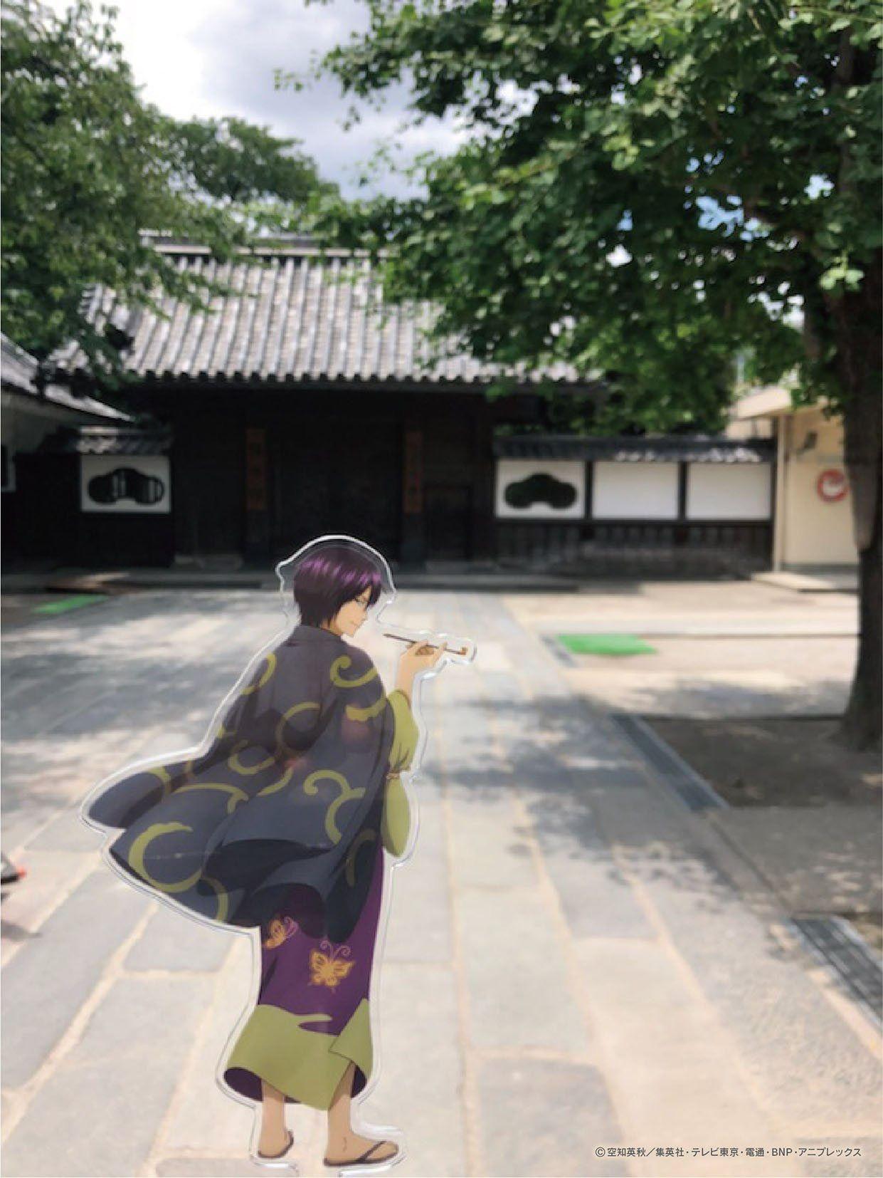 Raznoe Gintama Gintama おしゃれまとめの人気アイデア Pinterest Prorai Shshigm 銀魂 高杉晋助 アニメ 銀魂 ちびまる子ちゃん
