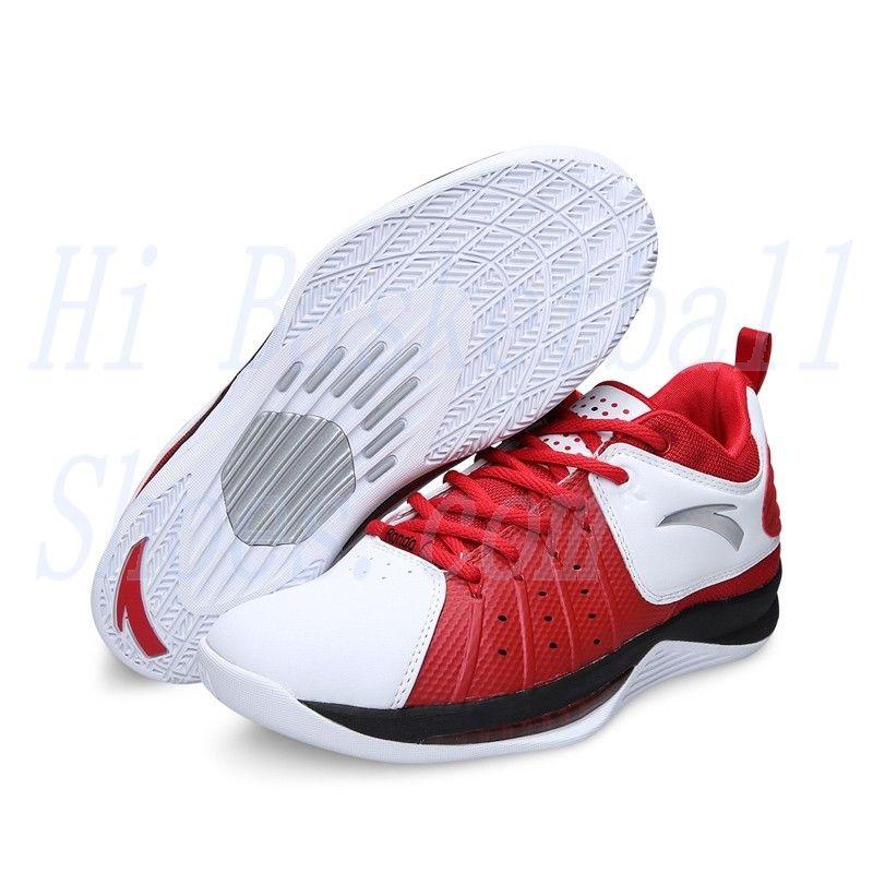 Anta RR1 Rajon Rondo Boston Celtics Low Basketball Shoes - White/Red/Black