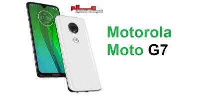 مواصفات جوال موتورولا موتو جي 7 Motorola Moto G7 مواصفات و سعر موبايل موتورولا موتو جي 7 Motorola Moto G7 ها Phone Smartphone Electronic Products
