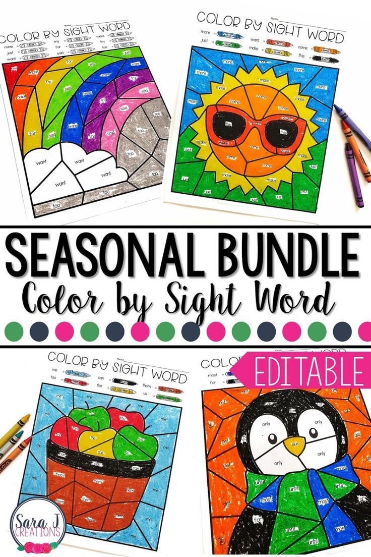 Editable Color by Sight Word for the Whole Year | Sight ...