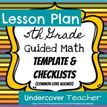 Th Grade Guided Math Lesson Plan Template Editable Math - Lesson plan template using common core standards