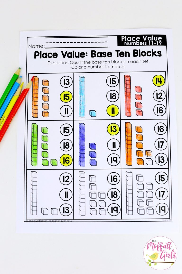 Kindergarten Math Place Value Tens And Ones Worksheets Math Pages Place Value Worksheets [ 1152 x 768 Pixel ]