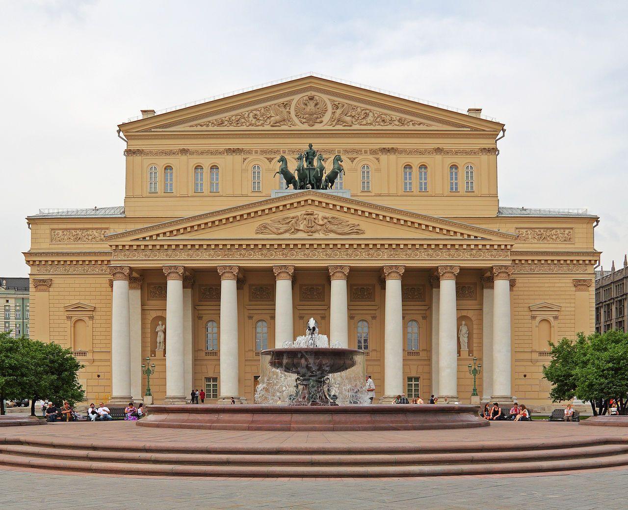 Bolshoi Theatre, Moscow.