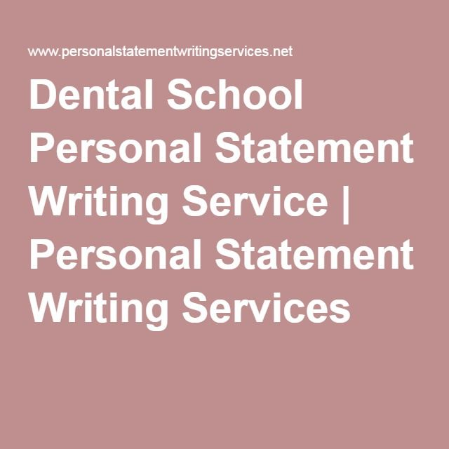 tmdsas dental personal statement prompt Non-residents may apply through either the american association of dental  statement  these sections  tmdsas recommends that you obtain a personal copy of each.