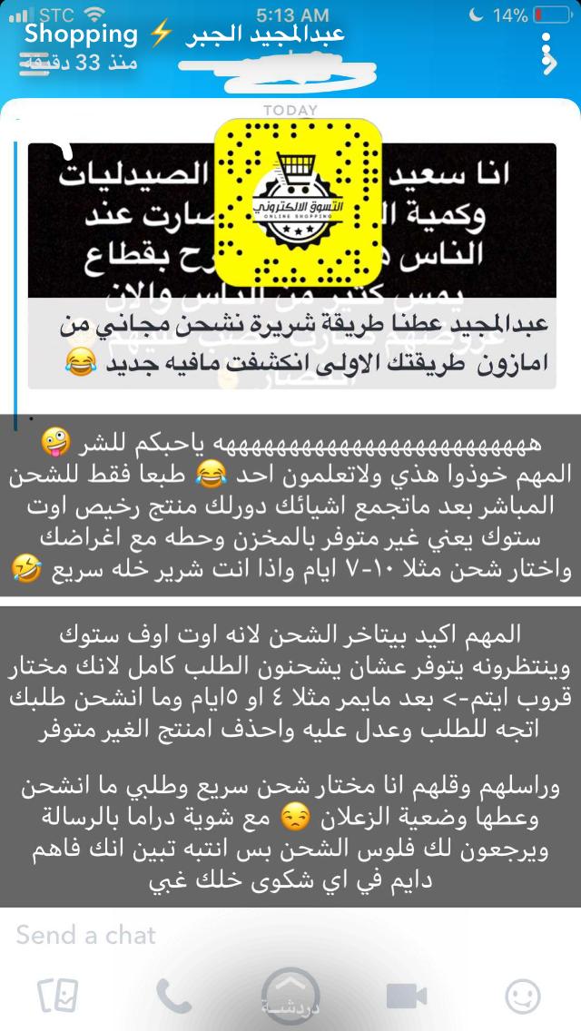 Pin By Amna Saleh On التسوق الالكتروني Internet Shopping Sites Amazon Online Shopping Shopping Hacks