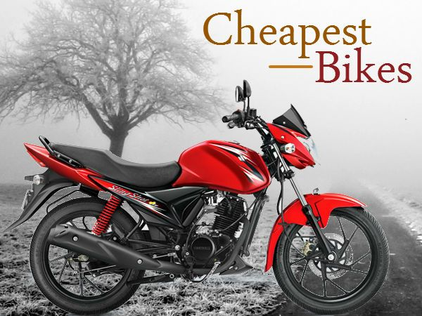 Top Cheapest Commuter Bikes In India Bikes Below Rs 60 000
