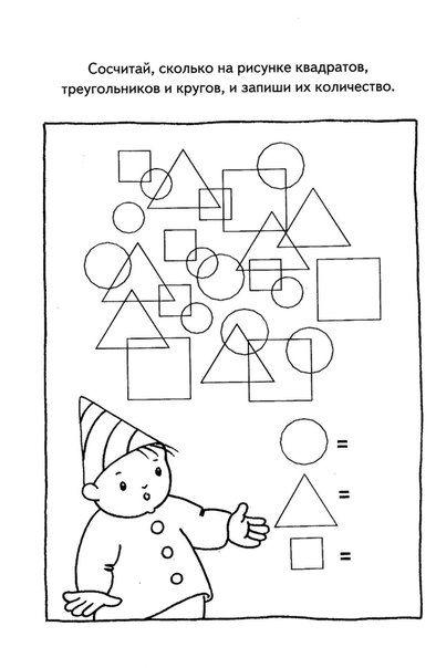 Spočítej tvary | GEOMETRÍA PRIMARIA | Pinterest | Geometría, Figuras ...