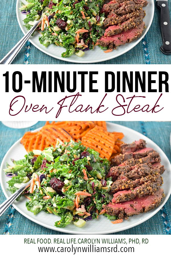 Oven Flank Steak #recipesforflanksteak