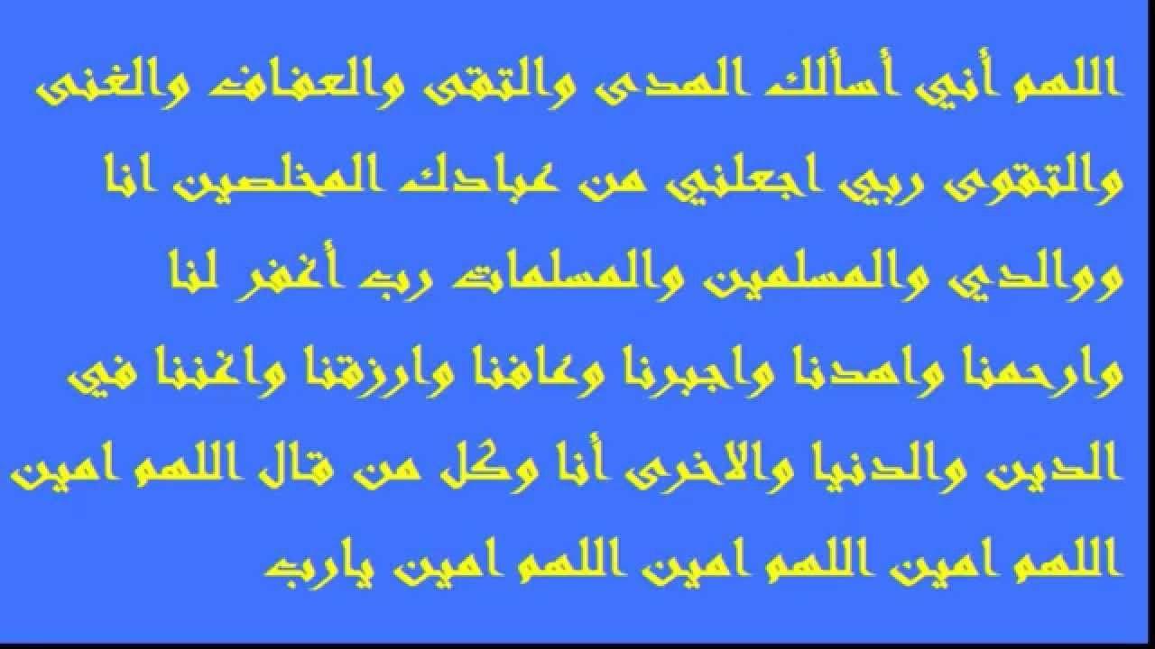 سورة الانبياء بصوت مميز من الروائع تلاوة جميلة جدا Surah Al Anbiya Koran Quran