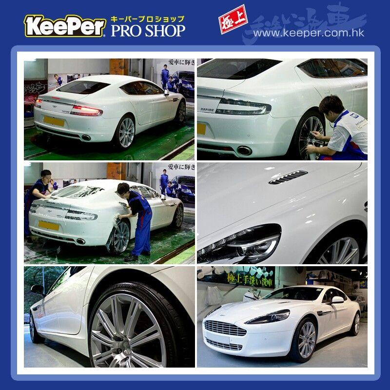 Aston martin rapide_car washkeeper kwai chung branch