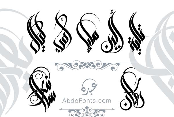 اطلب شعار أو مخطوطة واتس 00201115931876 Arabic Calligraphy Tattoo Calligraphy Tattoo Calligraphy Logo