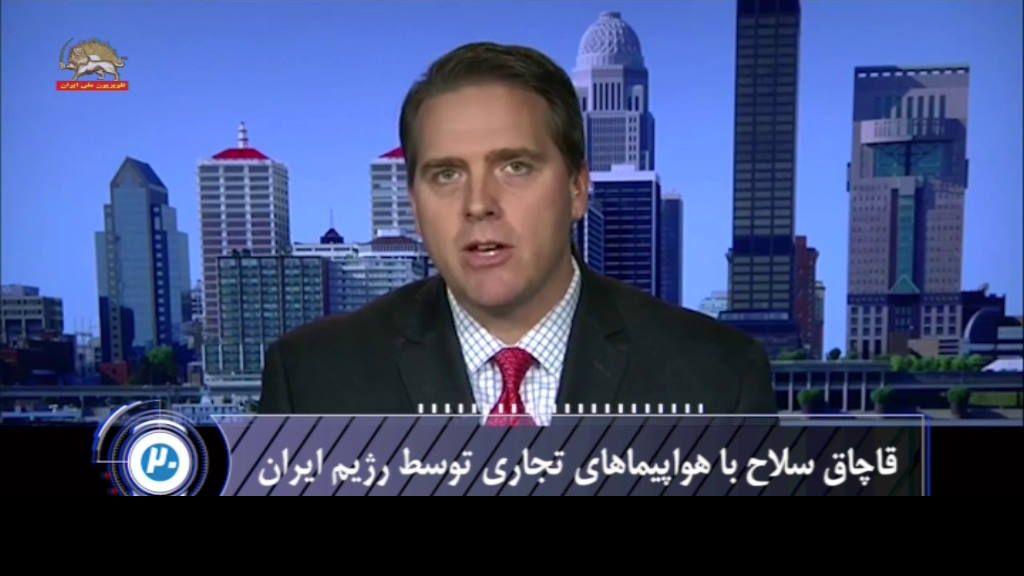 آخرین تحولات جهان در ۲۰ دقیقه – هشتم آذر  -  سیمای آزادی تلویزیون ملی ایران –  ۸ آذر ۱۳۹۵