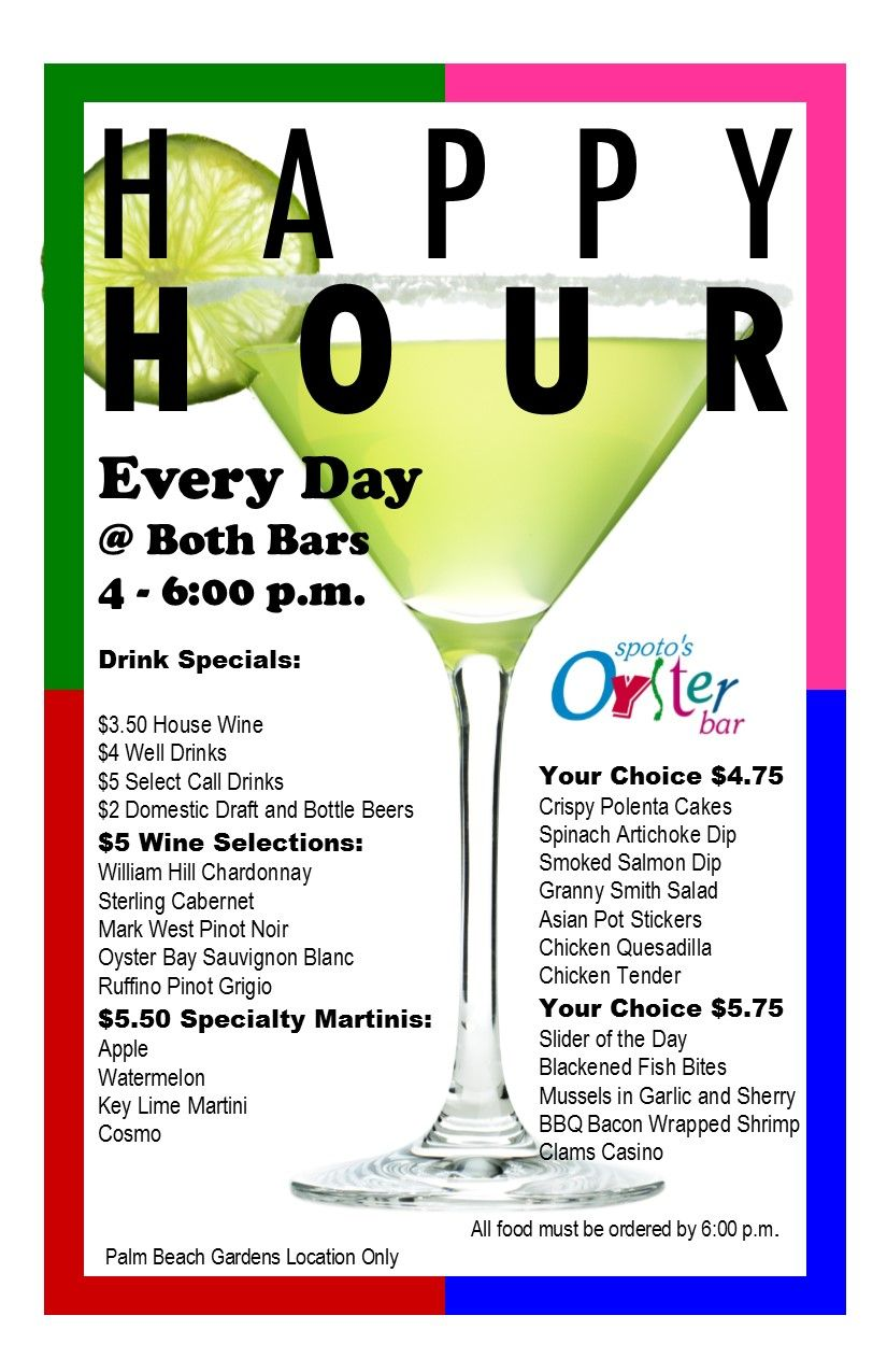 The Happiest of Hours begins at 4 p.m. at both bar at our Palm Beach Gardens location. Cheers!