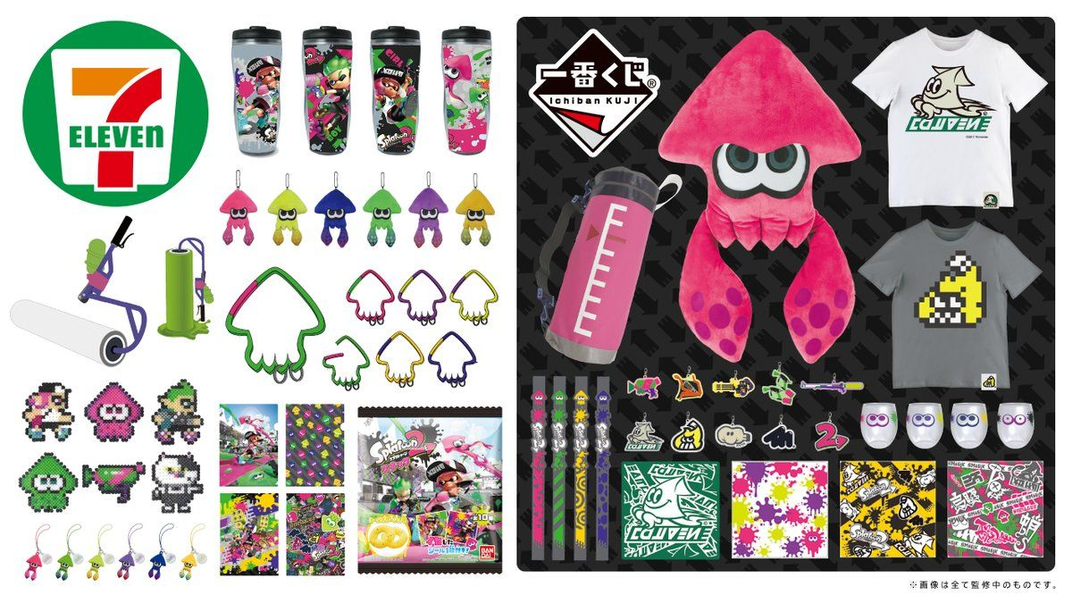 Splatoon 2 Merchandise Coming To 7 Eleventhe Official Switch Quick Pouch Splatoon2 Twitter Have Posted The Above Picture Of Some Heading Eleven