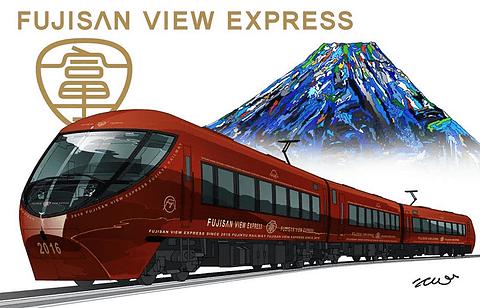 富士急富士山ビュー特急を2016年春より運行 水戸岡鋭治氏デザイン