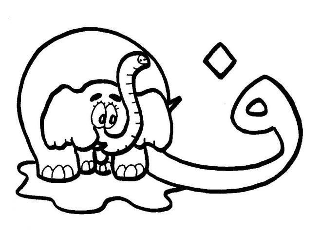 Jawaherpearl Kids بطاقات جاهزة لطباعة تلوين الحروف الأبجدية في بطاقات جميلة Learn Arabic Alphabet Arabic Kids Alphabet Coloring Pages